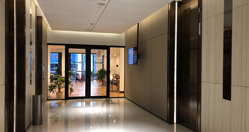 Efficient Elevators – And Delivering Great User Experiences